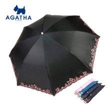 아가타 스코티하트오간디 슬림 양산 AG1913 백화점양산