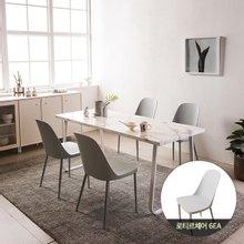 브로슈 6인 마블 대리석 식탁세트(의자6개)