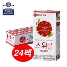 [연세우유] 스위플 레드오렌지 200mlX24팩