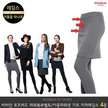 [무료배송]남영비비안 로즈버드 2차 복부파워보정 기모치마레깅스4종