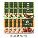 [CJ] 고메 함박스테이크 15봉+고메 토마토 미트볼 5봉