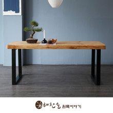 해찬솔 소나무통원목 아트6인용1800식탁테이블