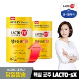 [종근당건강] 장건강 생유산균골드 NEW 락토핏 2통(100포)