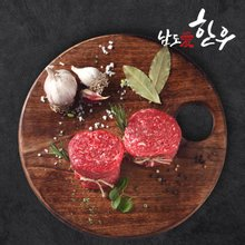 [남도애한우] 청정한우 불고기 300g x 3팩