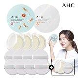 AHC 내추럴 더블 쉴드 썬쿠션 (민트+화이트/7개용량)