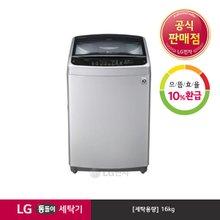 [LG] 통돌이 세탁기 프리실버 TR16SK (16kg)