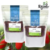 [토종마을]국산 구기자300g(청양) X 2개(600g)