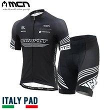 [MCN] 헤로스 상하세트(반팔져지+4부패드바지) 자전거의류