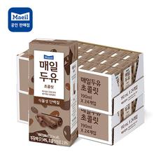 [매일두유] 매일두유 초콜릿 190mlX48팩