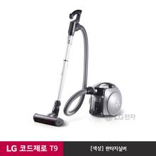[LG] 코드제로 T9 판타지 실버 T950S