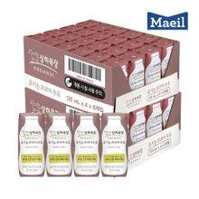 [매일우유] 상하목장 코코아우유 125mlX48팩
