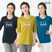 [엄마옷 모슬린] 매일 쿨링 라운드 티셔츠 TS005111