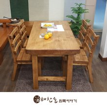해찬솔 소나무 통원목 4인용1350식탁A_도토리 / 해찬솔가구