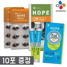 [CJ] 팻다운톡 애플 (2.7g x 10포) + 디팻 잔티젠 1병1개월)
