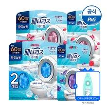 [P&G][페브리즈] 화장실용 비치형 더블액션 6ml (총6개)