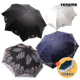 [우산증정]레노마 UV차단 양산 9종 택1 (백화점正品)