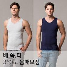 [WOX] 2종세트 남성 배쏙티 보정나시_멜란지/네이비_128