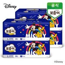 보솜이 베이비케어 디즈니에디션 밴드/팬티 기저귀 4팩