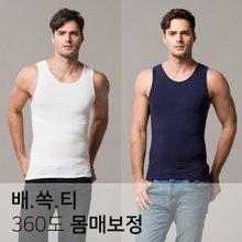 [WOX] 2종세트 남성 배쏙티 보정나시_아이보리/네이비_128