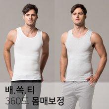 [WOX] 2종세트 남성 배쏙티 보정나시_아이보리/멜란지_128