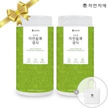 자연지애 오도독 자연듬뿍 생식 720gx2