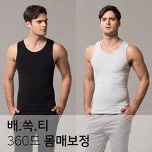 [WOX] 2종세트 남성 배쏙티 보정나시_블랙/멜란지_128