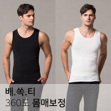 [WOX] 2종세트 남성 배쏙티 보정나시_블랙/아이보리_128