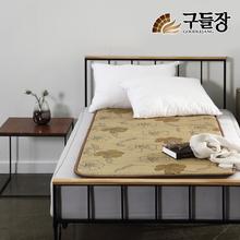 구들장 전기매트 싱글 다솜(90X200) 신제품