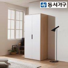 [동서가구]LO긴문 800옷장 DFAC5746
