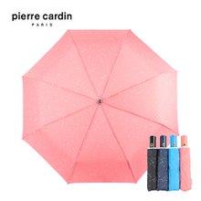 피에르가르뎅 문스타 완전자동우산 백화점우산