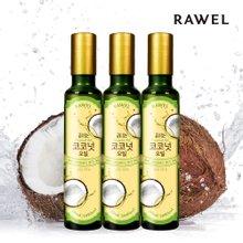 로엘 굳지않는 MCT 코코넛 오일 250ml 3병