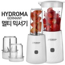[하이드로마] 파워멀티믹서기 스텐레스칼날 컵3개 주서기 미니믹서기 강력모터 HDM-2000W