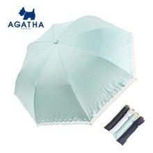 아가타 에일리 슬림 양산 AG1819 백화점양산