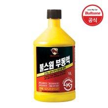 [불스원]불스원 부동액 1L(보충용)
