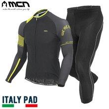 [MCN] 라이더 블랙 상하세트(긴팔져지+7부패드바지) 자전거의류