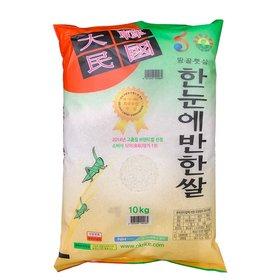 [오케이라이스센터] 2018년 햅쌀 한눈에반한쌀 10kg /히토메보레