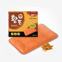 [무료배송] 황토분말 첨가~ 면황토 냉.온 찜질팩 (일반형-사각) / 면황토찜질팩/냉찜질/온찜질