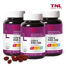 트루앤라이프 10종 복합기능성 건강한 눈 루테인(병) 3개월분 x 3개 (총9개월분)