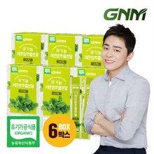 [GNM]프랑스산 유기농 레몬밤 추출 분말 스틱 6박스(총 90포)