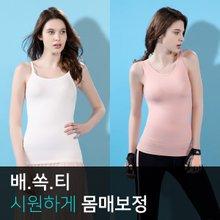 [WOX] 2종세트 쿨 배쏙티 보정나시_아이보리/핑크_129130