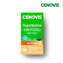 [세노비스] 수퍼바이오틱스 Lp299v 유산균 (60캡슐, 60일분) 1통