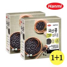 [한미] 국산콩 검은콩 32팩(190mlx16팩x2박스)