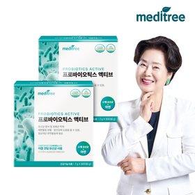 캐나다 로셀사 프로바이오틱스 액티브 유산균+아연 1+1박스 (총 2개월분)/이중 코팅 유산균