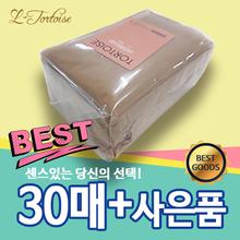 [무료배송/사은품증정]20D고탄력팬티스타킹_30매(묶음)