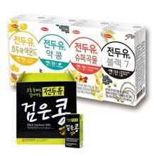 [한미전두유] 5종세트(슈퍼곡물/블랙7/호두와아몬드/약콩/검은콩) 16팩x5박스