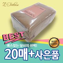 [무료배송/사은품증정]20D고탄력팬티스타킹_20매(묶음)