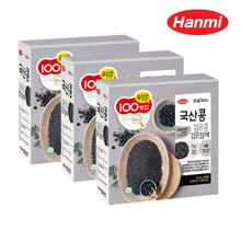[한미] 국산콩 검은콩검은참깨 48팩 (190mlx16팩x3박스)
