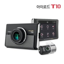[IROAD][전국출장장착]2채널 블랙박스 아이로드 T10[32G] 전후방 FHD/광각렌즈/LCD/ADAS/WiFi
