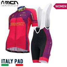 [MCN] 여성 플로스 상하세트(반팔져지+4부빕슈트) 자전거의류
