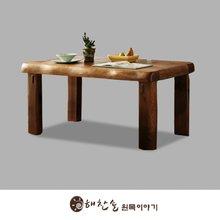 해찬솔 소나무 통원목 평창뜰 원목식탁 테이블 1500/원목책상/4인용원목식탁/원목테이블
